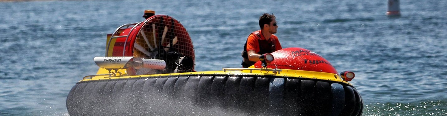 Slider xperience water hovercraft
